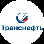 ТрансНефть дружит с ведущим Романом Клячкиным