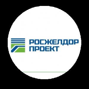 РосЖелДорПроект доверяет свои мероприятия ведущиму из Топ 15 г. Москвы Роману Клячкину